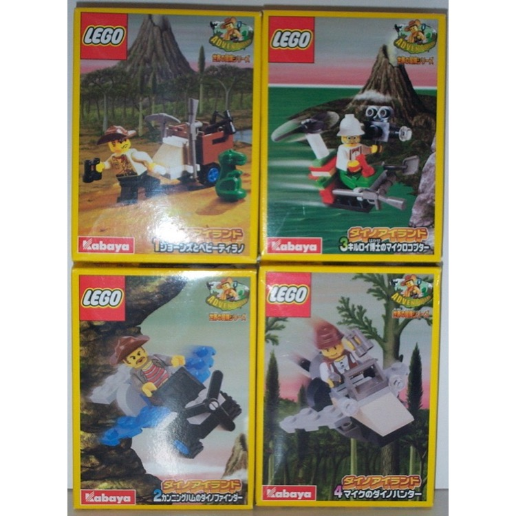 LEGO Adventurers Sets: Orient Expedition 3 Kabaya Promotional Sets: 7422 7423 7424