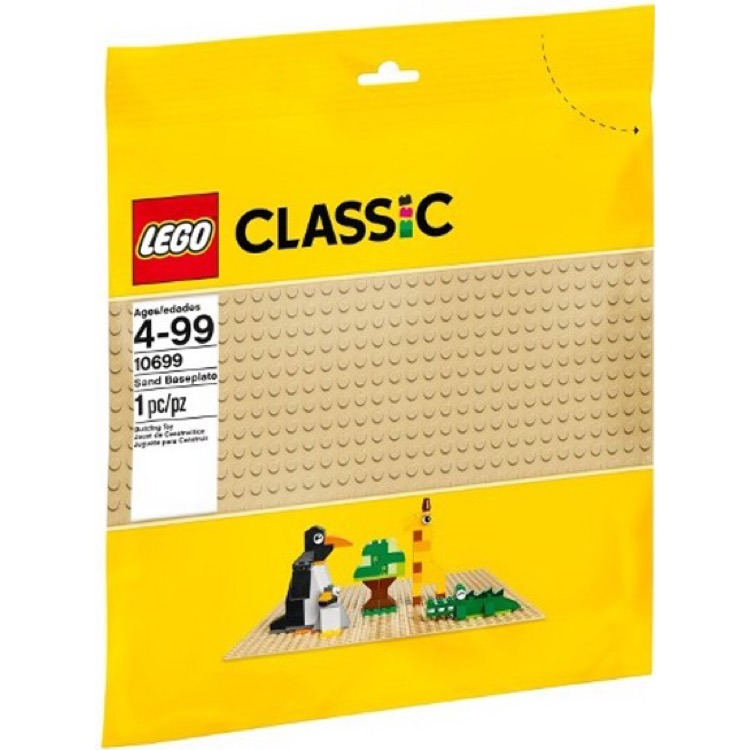 LEGO Classic Sets: 10699 Sand Baseplate NEW