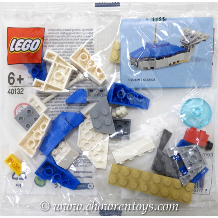 LEGO Exclusives Sets: 40132 Monthly Mini Model Build Whale NEW