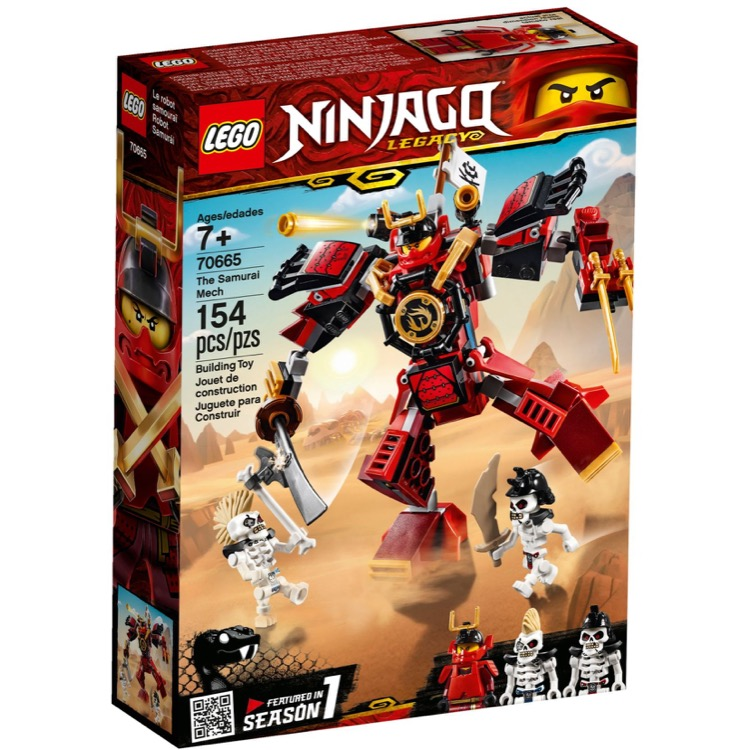 LEGO Ninjago Sets: 70665 The Samurai Mech NEW