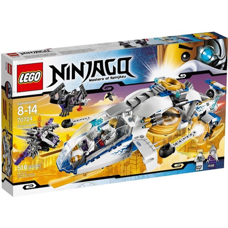 LEGO Ninjago Sets: 70724 NinjaCopter NEW