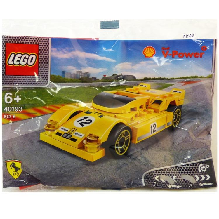 Lego Blue Race Car Instructions