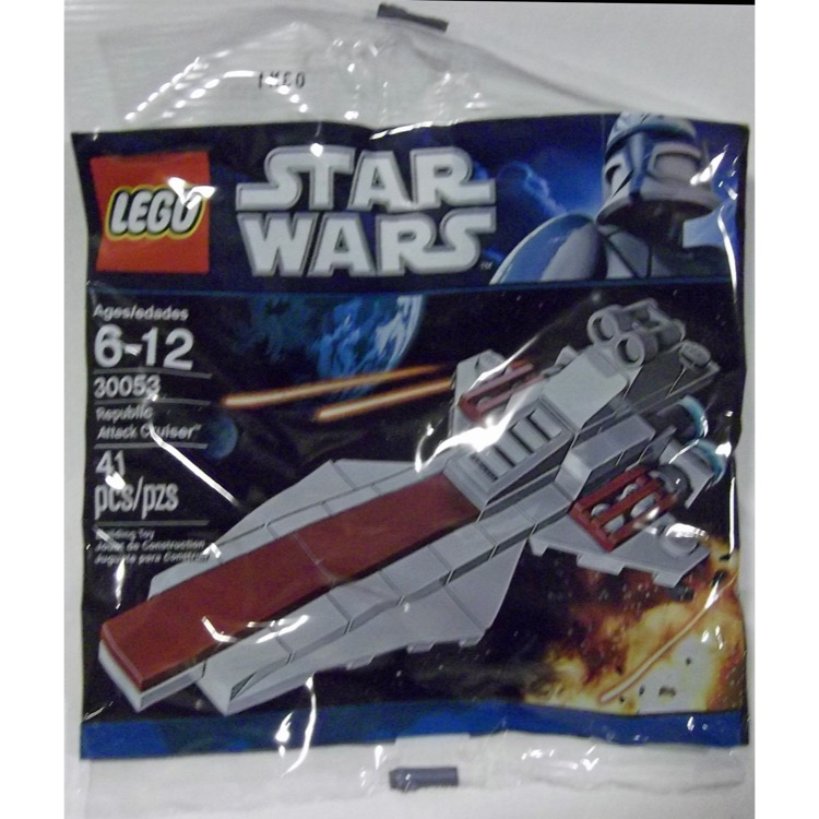 LEGO Star Wars Sets: Mini 30053 Venator Class Republic Attack Cruiser NEW