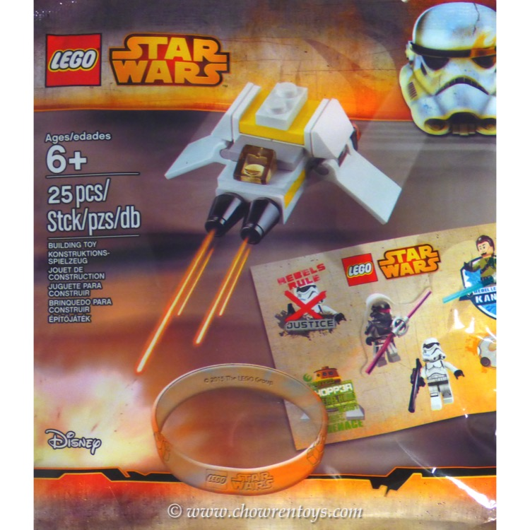 LEGO Star Wars Sets: 5002939 The Phantom NEW