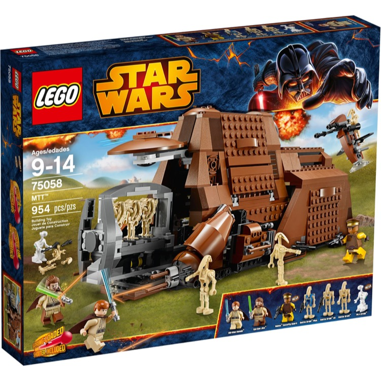 LEGO Star Wars Sets: Episode I 75058 MTT NEW