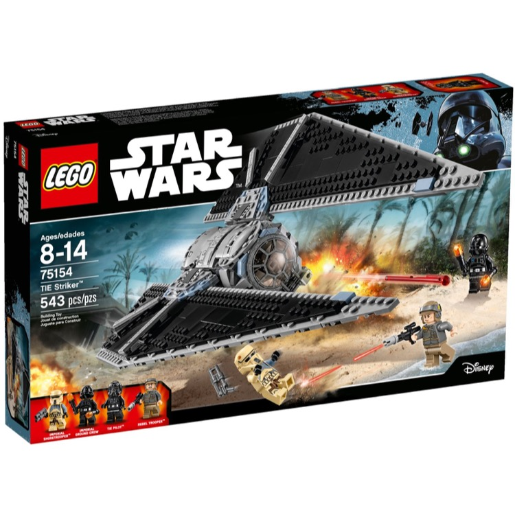 LEGO Star Wars Sets: 75154 TIE Striker NEW