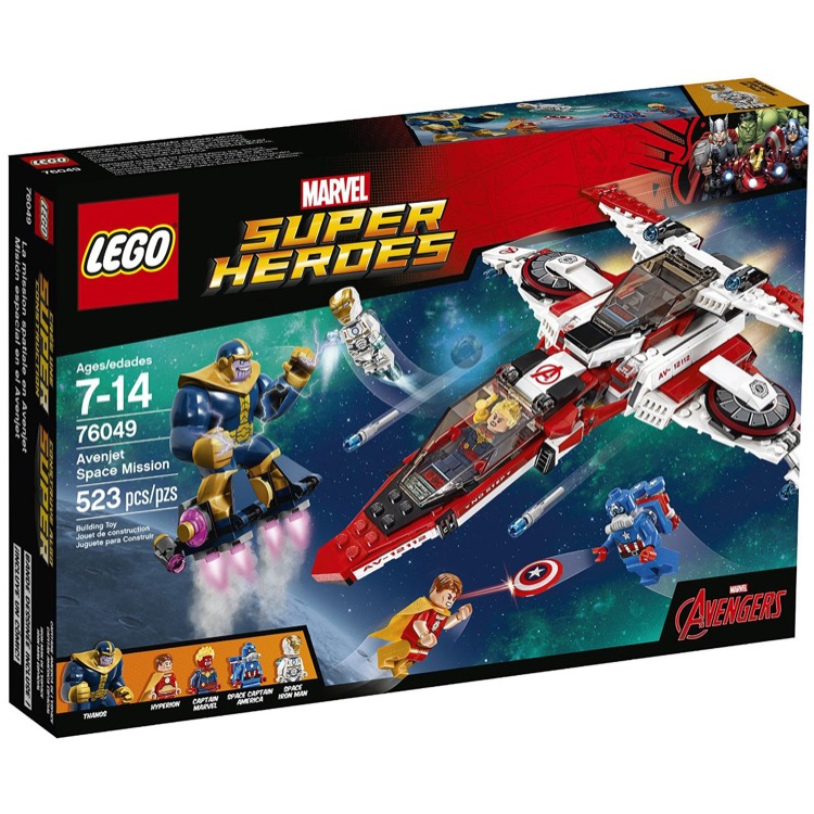 New Lego Marvel Super Heroes 2014 Sets Include Electro Modok Pictures