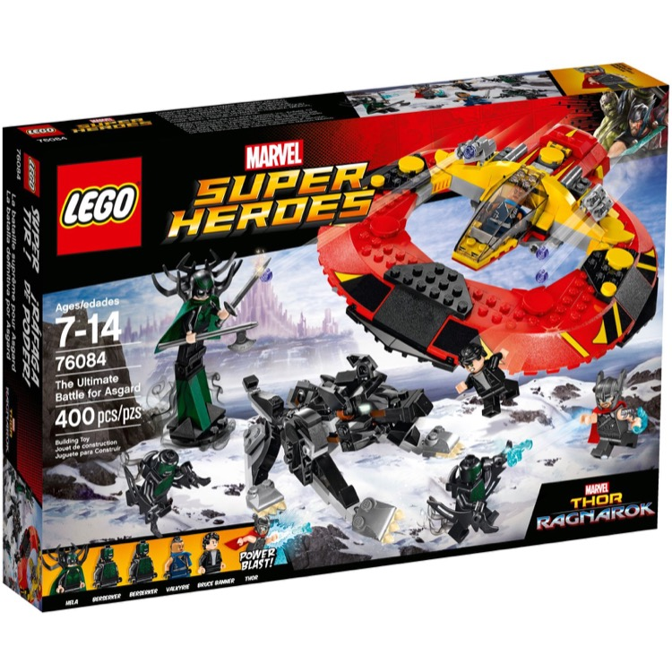 LEGO Super Heroes Sets: Marvel 76084 The Ultimate Battle for Asgard NEW
