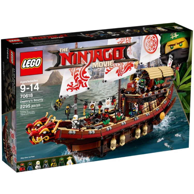 LEGO The LEGO Ninjago Movie Sets: 70618 Destiny's Bounty NEW