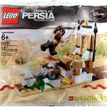 LEGO Disney Prince of Persia Sets: 20017 Dagger Trap NEW