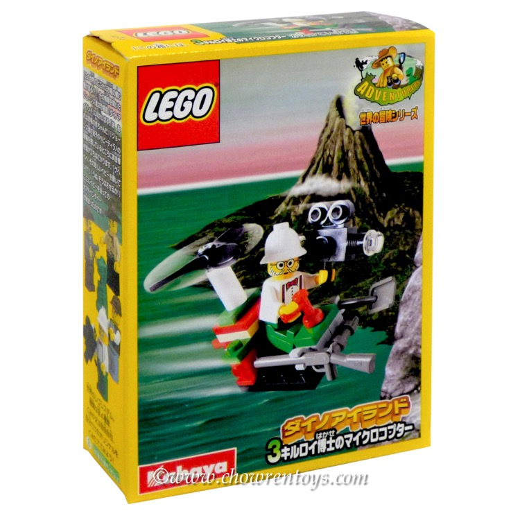 LEGO Adventurers Sets: Dino Island Kabaya Promotional 1280 Dr. Kilroy's Microcopter NEW