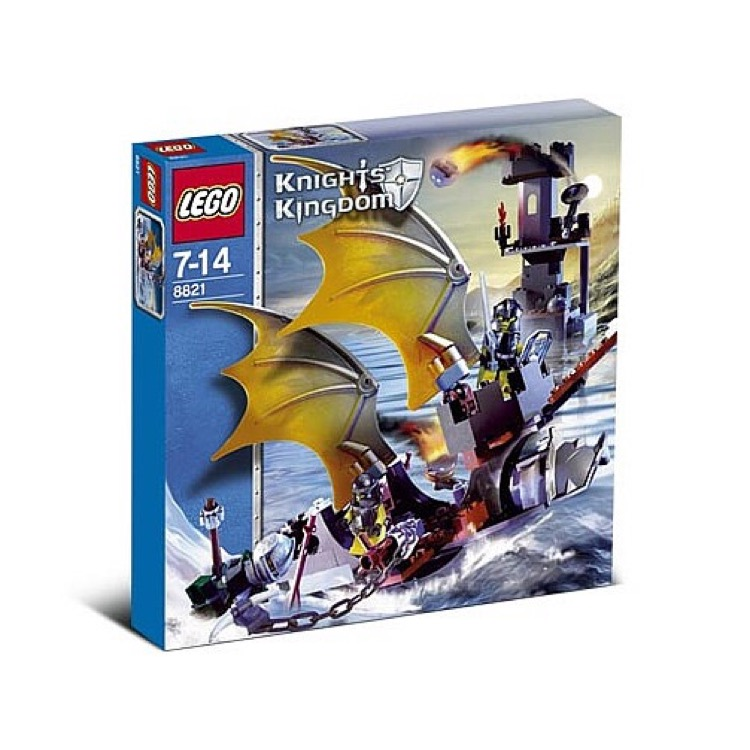LEGO Castle Sets: Knights' Kingdom II 8821 Rogue Knight Battleship NEW