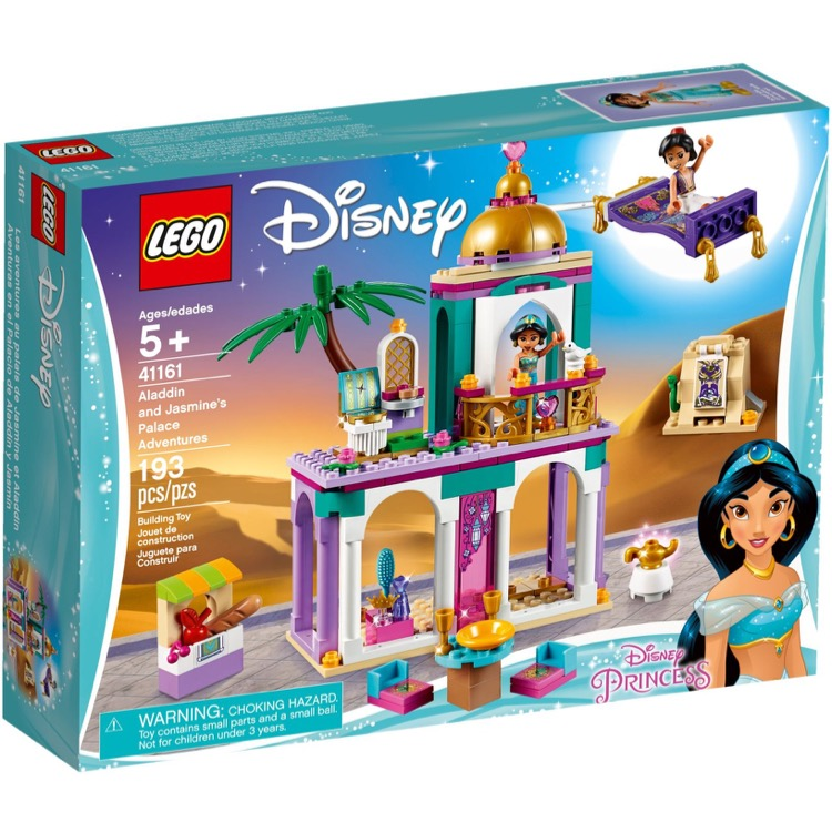 LEGO Disney Princess Sets: 41161 Aladdin's and Jasmine's Palace Adventures NEW