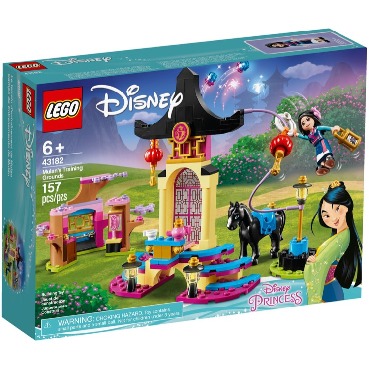 LEGO Disney Princess Sets: 43182 Mulan's Training Grounds NEW