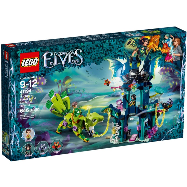 LEGO Elves Sets: 41194 Noctura's Tower & the Earth Fox Rescue NEW