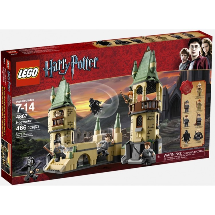 LEGO Harry Potter Sets: 4867 Hogwarts NEW