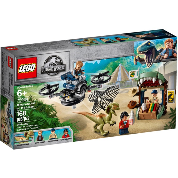 LEGO Jurassic World Sets: 75934 Dilophosaurus on the Loose NEW