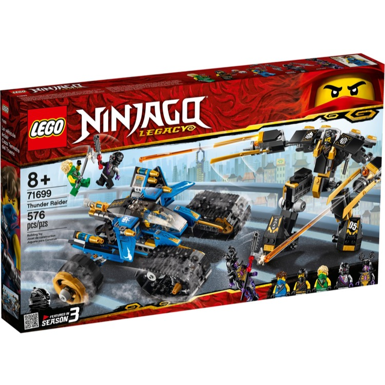 LEGO Ninjago Sets: 71699 Thunder Raider NEW