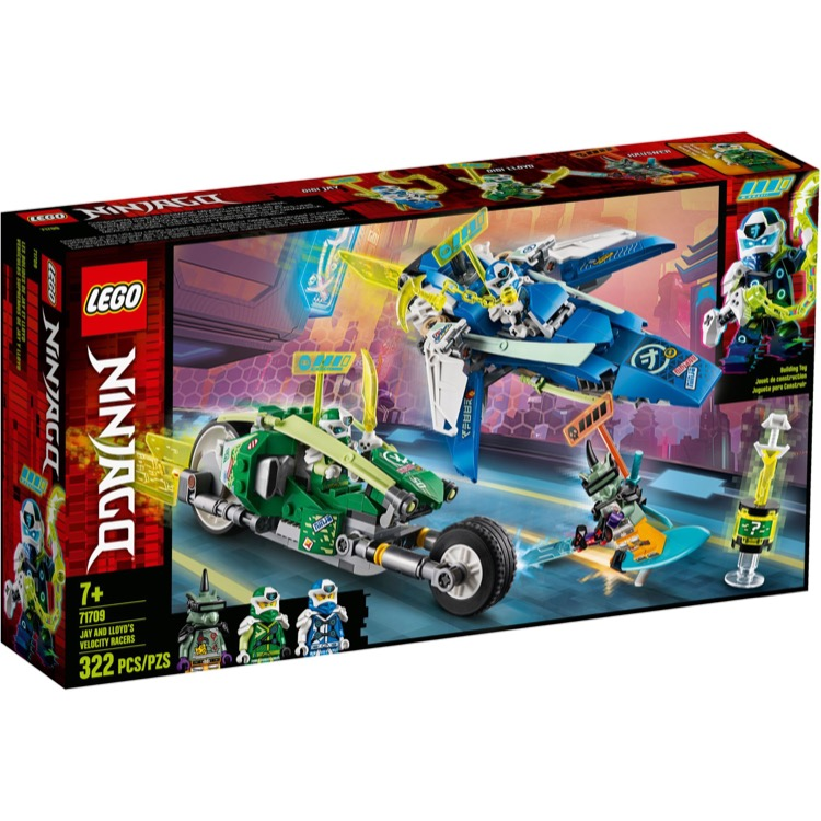 LEGO Ninjago Sets: 71709 Jay and Lloyd's Velocity Racers NEW