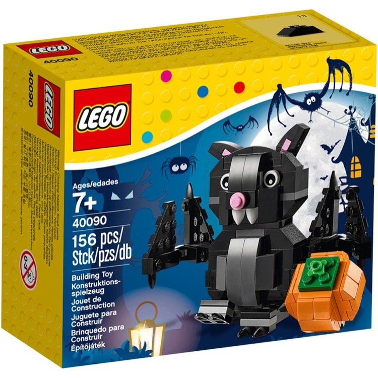 Lego Halloween Sets 2019.Lego Seasonal Sets 40090 Halloween Bat New