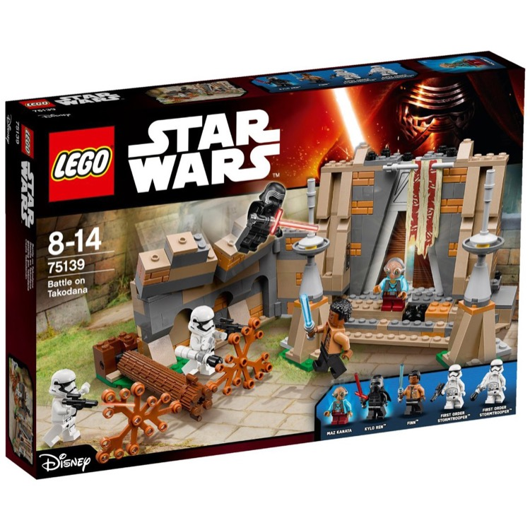 LEGO Star Wars Sets: 75139 Battle on Takodana NEW