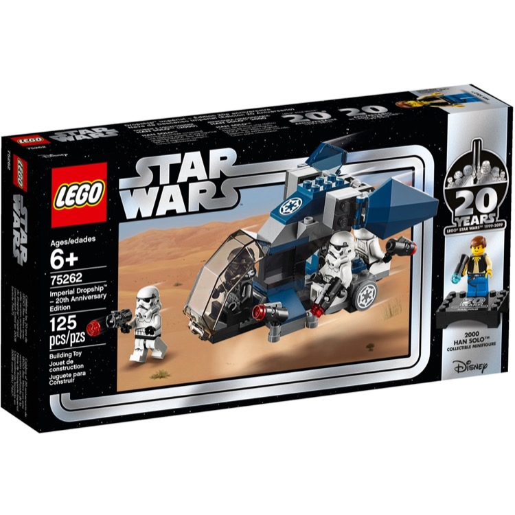 LEGO Star Wars Sets: 75262 Imperial Dropship 20th Anniversary Edition NEW
