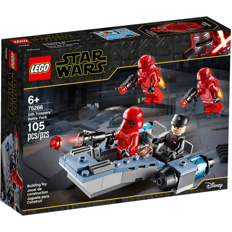 LEGO Star Wars Sets: 75266 Sith Troopers Battle Pack NEW