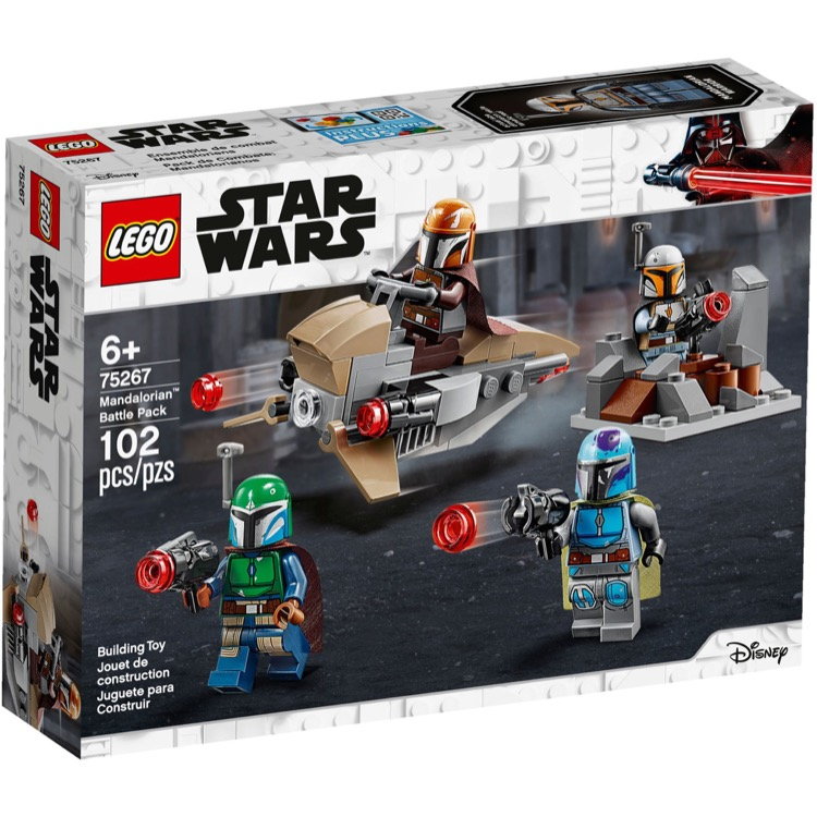 LEGO Star Wars Sets: 75267 Mandalorian Battle Pack NEW