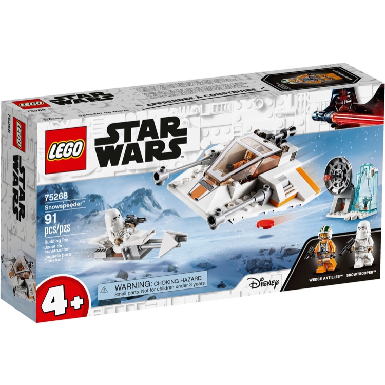 LEGO Star Wars Sets: 75268 Snowspeeder NEW
