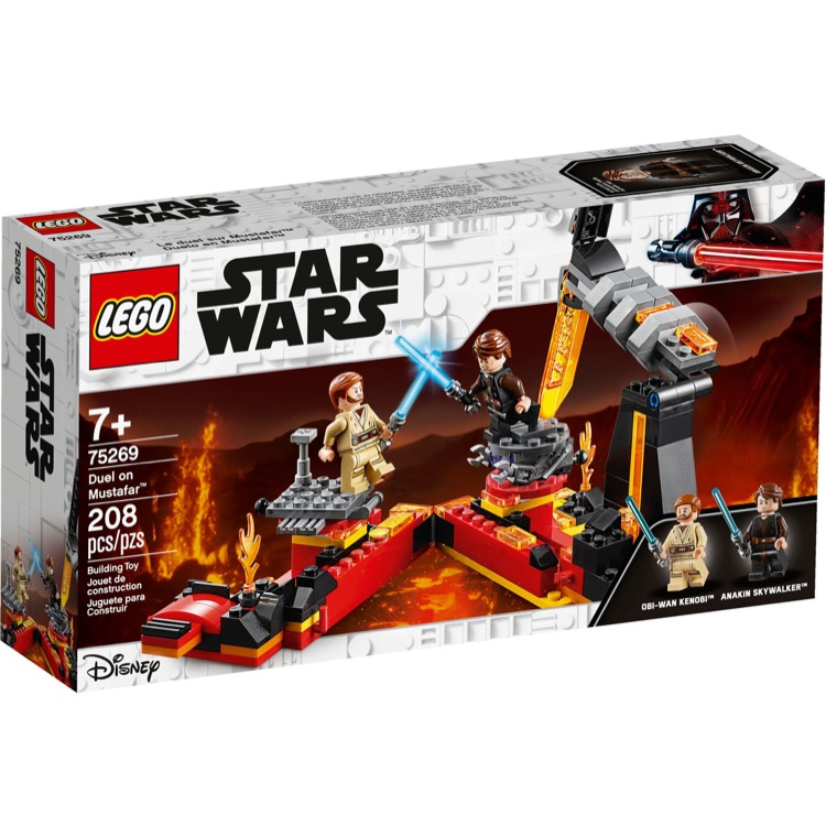 LEGO Star Wars Sets: 75269 Duel on Mustafar NEW