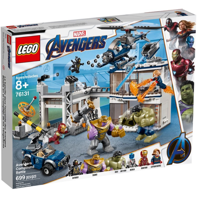 LEGO Super Heroes Sets: Marvel 76131 Avengers Compound Battle NEW