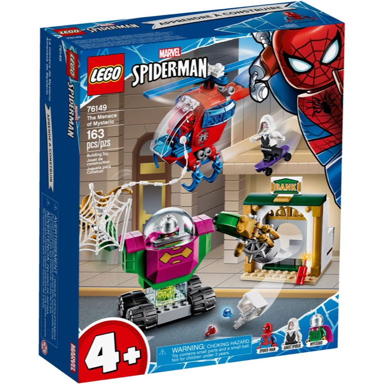 LEGO Super Heroes Sets: Marvel 76149 The Menace of Mysterio NEW