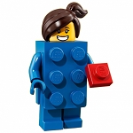 LEGO Collectible Minifigures: 71021 Series 18 Brick Suit Girl NEW