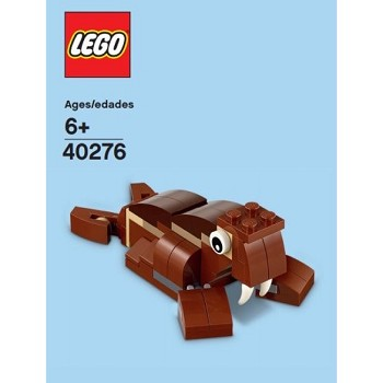 LEGO Exclusives Sets: 40276 Walrus NEW