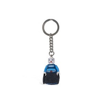 LEGO Star Wars Sets: 852354 Asajj Ventress Key Chain NEW